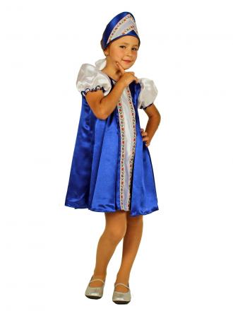 Карнавальный костюм Царевна синий детский для девочки