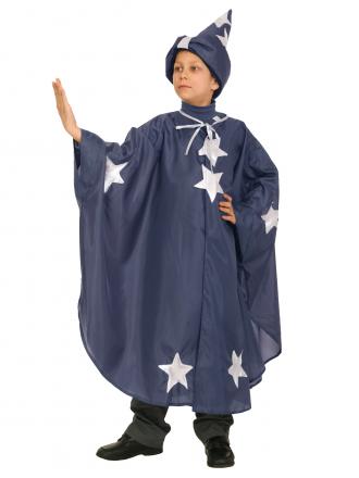 Карнавальный костюм Звездочет детский